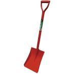 雪かき スコップ アルミ 軽量 日工 トンボ印 シャベル  ガーデニング 角形 ショベル アウトドア 園芸 除雪