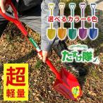 ガーデニング アウトドア 園芸 スコップ アルミ 軽量 日工 トンボ印 シャベル 丸形 ショベル 除雪 雪かき