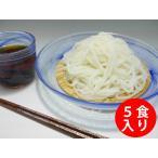 米麺 とーめん (5食入)