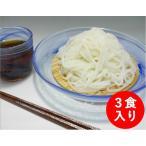 米麺 とーめん (3食入)