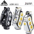 アドバイザー ゴルフ Advisor ADB1611 キャディバッグ 9型 「数量限定」