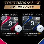 ブリヂストン ゴルフボール BRIDGESTONE TOUR B330 シリーズ Bマークエディション 1ダース