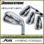 ブリヂストン ゴルフ BRIDGESTONE JGR HYBRID FORGED アイアン4本セット(#7〜#9.P1) Air Speeder「J」 J16-12I カーボンシャフト