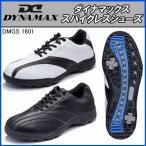 ダイナマックス  ゴルフシューズ スパイクレス  DMGS1601 DYNAMAX DMGS1601 特価!