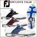 2017継続! フットジョイ ドライジョイズ ツアーボア FootJoy DryJoys Tour Boa ゴルフシューズ