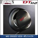 フォーティーン Fourteen DT-112 ドライバー MD-350ZD V2カーボンシャフトDT112※9°-R特注生産