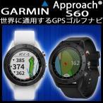 2017モデル ガーミン アプローチ GARMIN Approach S60 腕時計型GPS 距離測定器 ゴルフナビ 日本正規品