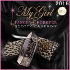 2016 タイトリスト スコッティ・キャメロン マイガール SCOTTY CAMERON My Girl ファンシー & フォーエバー Fancy & Forever 限定パター 712RI34C