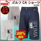 PUMA プーマ ゴルフ CA ショーツ S Peacoat