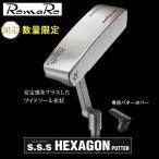 ロマロ SSS ヘキサゴン CBツアーエディション パター  Romaro S.S.S HEXAGON CB TOUR EDITION PUTTER 数量限定!