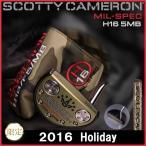 2016 タイトリスト スコッティ・キャメロン Titleist SCOTTY CAMERON 2016 Holiday ホリデー MIL-SPEC H16 5MB パター