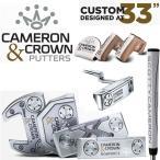 タイトリスト スコッティキャメロン キャメロン&クラウン カスタムデザイン33  Cameron & Crown CUSTOM DESIGNED AT 33 パター
