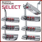 2016 タイトリスト スコッティ・キャメロン 16セレクト SCOTTY CAMERON SELECT 16ニューポートパター日本