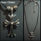 (メール便可) クロム風クロス チョーカー・十字架・Cross・ROCK・PUNK・ロック・パンク・ゴスロリ メンズ・Mens