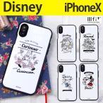 iPhoneX ケース ディズニー ミッキーマウス ドナルドダック アリス くまのプーさん トイ・ストーリー アイフォンX カバー