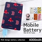モバイルバッテリー 4000mAh メジャーリーグ MLB ALL