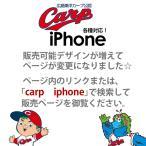 カープ グッズ iPhone 広島東洋カープ スマホケース 手帳型 iPhoneSE iPhone12 Pro MAX iPhone13 12mini iPhone8 iPhoneXR アイフォン デザイン CARP カープ坊や
