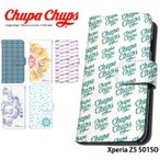 Xperia Z5 501SO ケース 手帳型 スマホケース エクスペリア 501so カバー 携帯 デザイン Chupa Chups チュッパチャプス