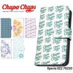Xperia XZ2 702SO ケース 手帳型 スマホケース エクスペリア 702so カバー 携帯 デザイン Chupa Chups チュッパチャプス
