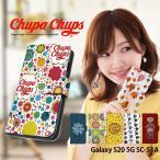 Galaxy S20 5G SC-51A ケース sc51a カバー 手帳型 スマホケース ギャラクシーs20 sc51a デザイン Chupa Chups チュッパチャプス
