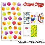 Galaxy Note20 Ultra 5G SCG06 ケース 手帳型 カバー scg06 手帳型ケース デザイン chupa chups チュッパチャプス