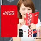 iPhone8 ケース 手帳型 スマホケース かわいい おしゃれ アイフォン カバー 携帯ケース ブランド デザイン コカ・コーラ coca cola