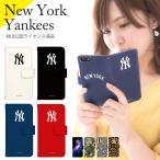 iPhone7 ケース 手帳型 MLB公認 NY ヤンキース アイフォン7 カバー iphone 7 スマホ デザイン