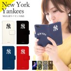 iphonex ケース iphone8 iphone7 スマホケース 手帳型 全機種対応 AQUOS R sense SHV40 Xperia XZ1 SOV36 Galaxy S8 デザイン MLB NY ヤンキース