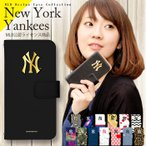 iPhone7 ケース 手帳型 MLB公認 NY ヤンキース Phone 7 Plus iPhoneSE iPhone6S iPhone6S Plus iPhone 6 スマホ ニューヨークヤンキース01 デザイン