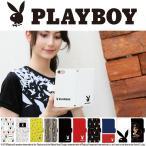 iphonex ケース iphone8 iphone7 スマホケース 手帳型 全機種対応 AQUOS R sense SHV40 Xperia XZ1 SOV36 Galaxy S8 デザイン プレイボーイ PLAYBOY plyby