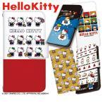 iPhone8 ケース iPhoneX 手帳型 Hello Kitty サンリオ公認 Xperia XZs iPhoneSE iPhone7 AQUOS R Galaxy S8 DIGNO U アイフォン8 スマホ ハローキティ デザイン