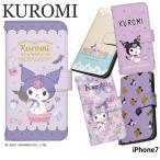 iPhone7 ケース 手帳型 カバー iphone7 手帳型ケース デザイン クロミ サンリオ kuromi グッズ バク