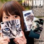 HUAWEI P10 lite ケース 手帳型 スマホケース ファーウェイ 楽天モバイル 携帯ケース カバー デザイン 猫