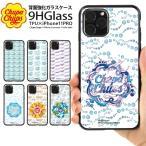iPhone11 Pro ケース iPhone 11pro カバー チュッパチャプス 背面ガラス スマホケース 携帯 アイフォン11 プロ かわいい きれい おしゃれ Chupa Chups デザイン