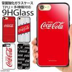 スマホケース 背面ガラス iphone11 pro max iphone8 xr xs galaxy s10 plus SC-03L SC-04L P30 lite HWV33 携帯 カバー デザイン コカ コーラ coca cola