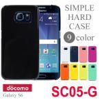 ショッピング docomo Galaxy S6 SC-05G カバー ケース スマホカバー スマホケース ハードケース ドコモ ギャラクシー s6 sc05g