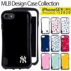 iPhone8 ケース iPhone7 カバー iPhone6S 耐衝撃 アイフォン8 アイホン7 MLB NY ヤンキース ドジャーズ バッターマン 電磁波防止シート付