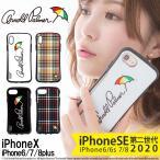 iPhoneX ケース iPhone8 カバー iPhone7 iPhone6S 耐衝撃 アイフォンx アイフォン8 アイホン アーノルドパーマー arnold parmer 電磁波防止シート付