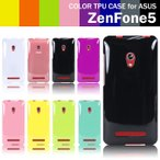 ASUS ZenFone 5 A500KL ケース カバー スマホ
