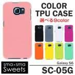 docomo Galaxy S6 SC-05G ケース カバー スマホ