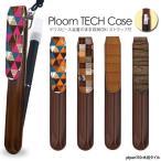 �ޥ����ԡ��������夷���ޤ�Ǽ��ǽ �ץ롼��ƥå� ������ Ploom Tech ���С� �ͥå����ȥ�å� �Żҥ��Х� ��Ǯ�����Х� ���ܥ����� �ǥ����� plpen110