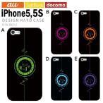 iPhone5 iPhone5S iPhoneSE ケース カバー ジャケット アイフォン5S アイフォンSE ケース カバー デザイン NOIZ
