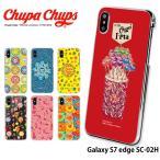 Galaxy S7 edge SC-02H ケース ハード カバー sc02h ハードケース デザイン チュッパチャプス Chupa Chups
