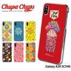 Galaxy A20 SCV46 ケース ハード カバー scv46 ハードケース デザイン チュッパチャプス Chupa Chups