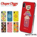 Xperia 1 SO-03L ケース ハード カバー so03l ハードケース デザイン チュッパチャプス Chupa Chups