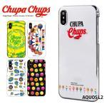 AQUOS L2 ケース スマホケース アクオス 携帯ケース ハード カバー デザイン チュッパチャプス Chupa Chups