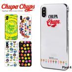 Pixel 4 ケース ハード カバー pixel4 ハードケース デザイン チュッパチャプス Chupa Chups