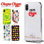 Galaxy Note9 SCV40 ケース ハード カバー scv40 ハードケース デザイン チュッパチャプス Chupa Chups