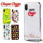 AQUOS R3 SH-04L ケース ハード カバー sh04l ハードケース デザイン チュッパチャプス Chupa Chups