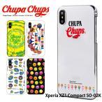 Xperia XZ1 Compact SO-02K ケース ハード カバー so02k ハードケース デザイン チュッパチャプス Chupa Chups